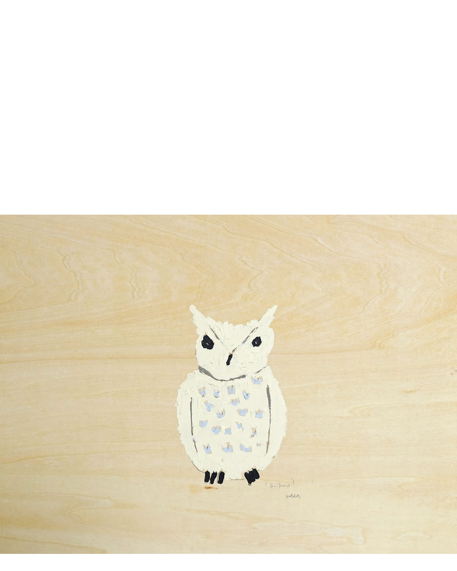 """Hibou' Snow Owl"" by Holly Addi,"
